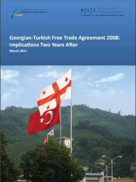 საქართველო-თურქეთის თავისუფალი ვაჭრობის 2008 წლის შეთანხმება: შედეგები 2 წლის შემდეგ