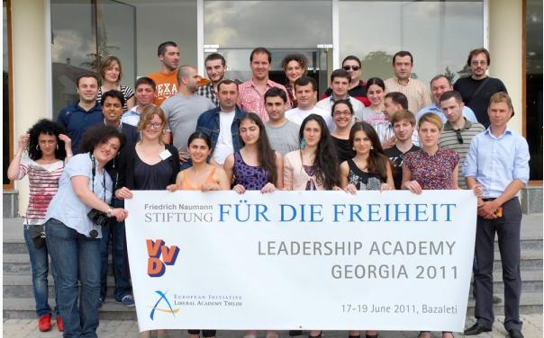 ლიდერთა აკადემია 2011